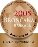 award-2005